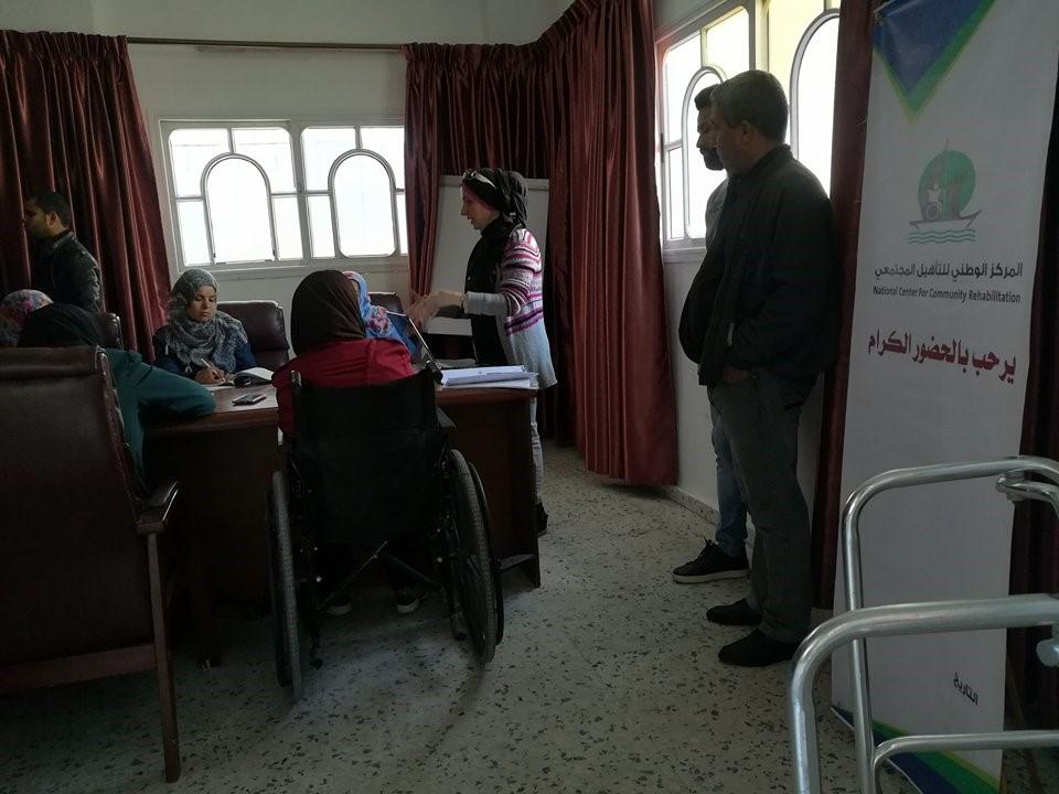 WITHIN ENVISION GAZA 2020 PROGRAM
