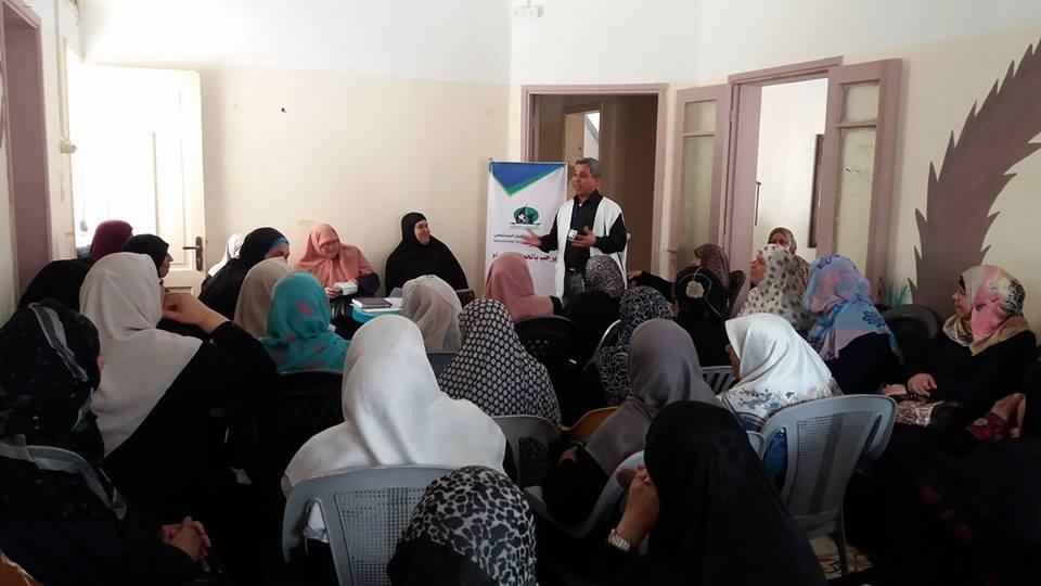 THE NATIONAL CENTER FOR COMMUNITY REHABILITATION HELD A CONSULTATIVE AWARENESS WORKSHOP