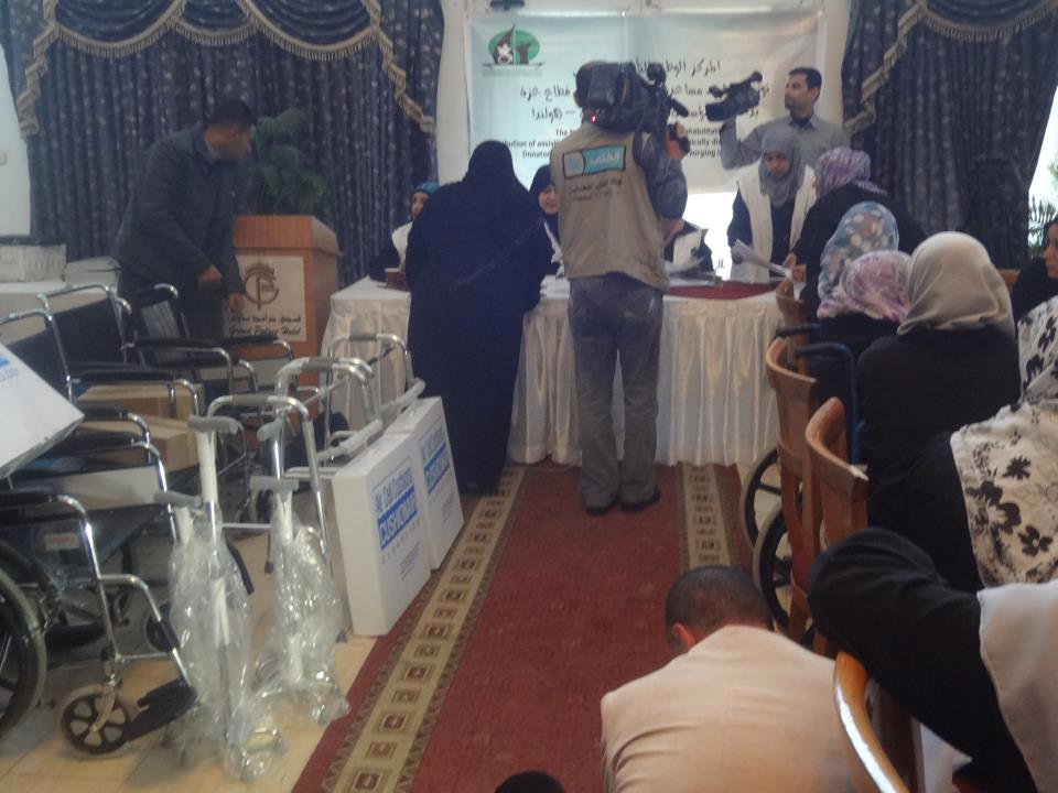 NATIONAL CENTER FOR COMMUNITY REHABILITATION DISTRIBUTES ASSISTIVE DEVICES AND MATERIALS FOR PEOPLE WITH DISABILITIES IN THE GAZA STRIP