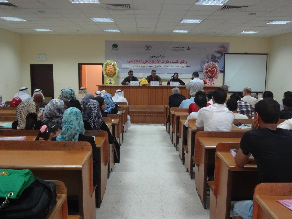 A WORKSHOP DISCUSSES THE REALITY OF WOMEN WITH DISABILITIES IN THE GAZA STRIP